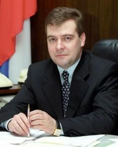 Medvedev to visit Argentina and Brazil