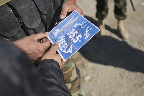 Commandos Enable Spread of Afghan Radio