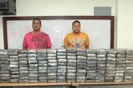 Dominican Republic: DNCD seizes 632 kilograms of cocaine