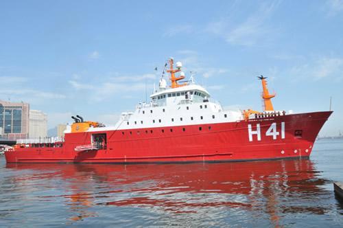 Brazilian Polar Ship to Launch Operation Antarctica