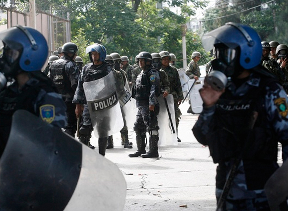 Honduras Establishes Elite 'Tigers' Police Unit to Fight Urban Violence