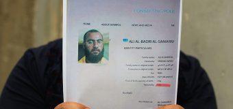Al-Baghdadi Profile
