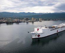 El USNS Comfort fortalece asociaciones con Jamaica, después de exitosa misión médica