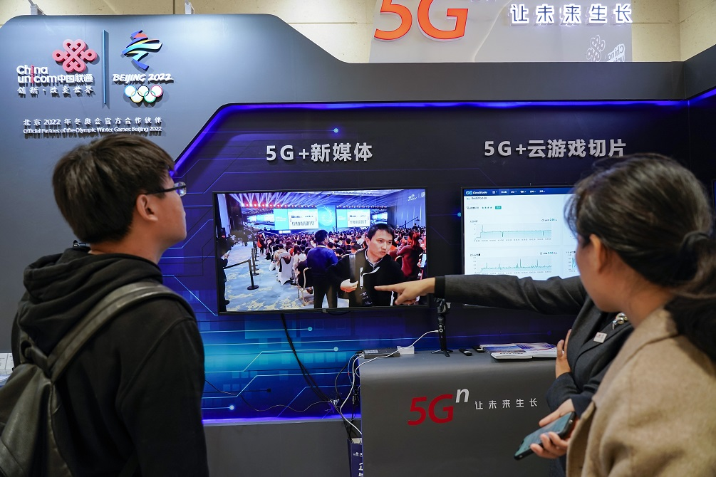 Beijing Could Use 5G To Further Repress Citizens