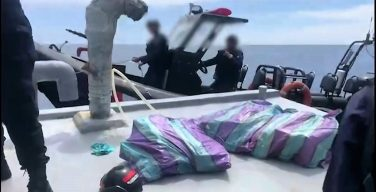 Narco-submarine Seized in Peru Carried More Than 1 Ton of Cocaine Bound for Mexico