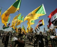 Regional Cooperation Essential to Combatting Hezbollah Threat in Latin America