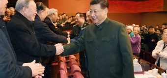 The Sources of the People's Republic of China's Conduct in Latin America and the Caribbean