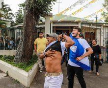 Coalición perfecciona logística de protestas en Nicaragua