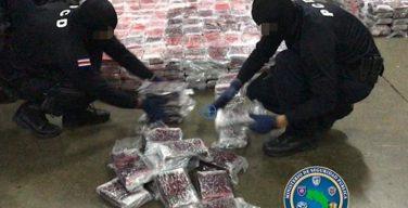 Record Cocaine Seizures for Costa Rica