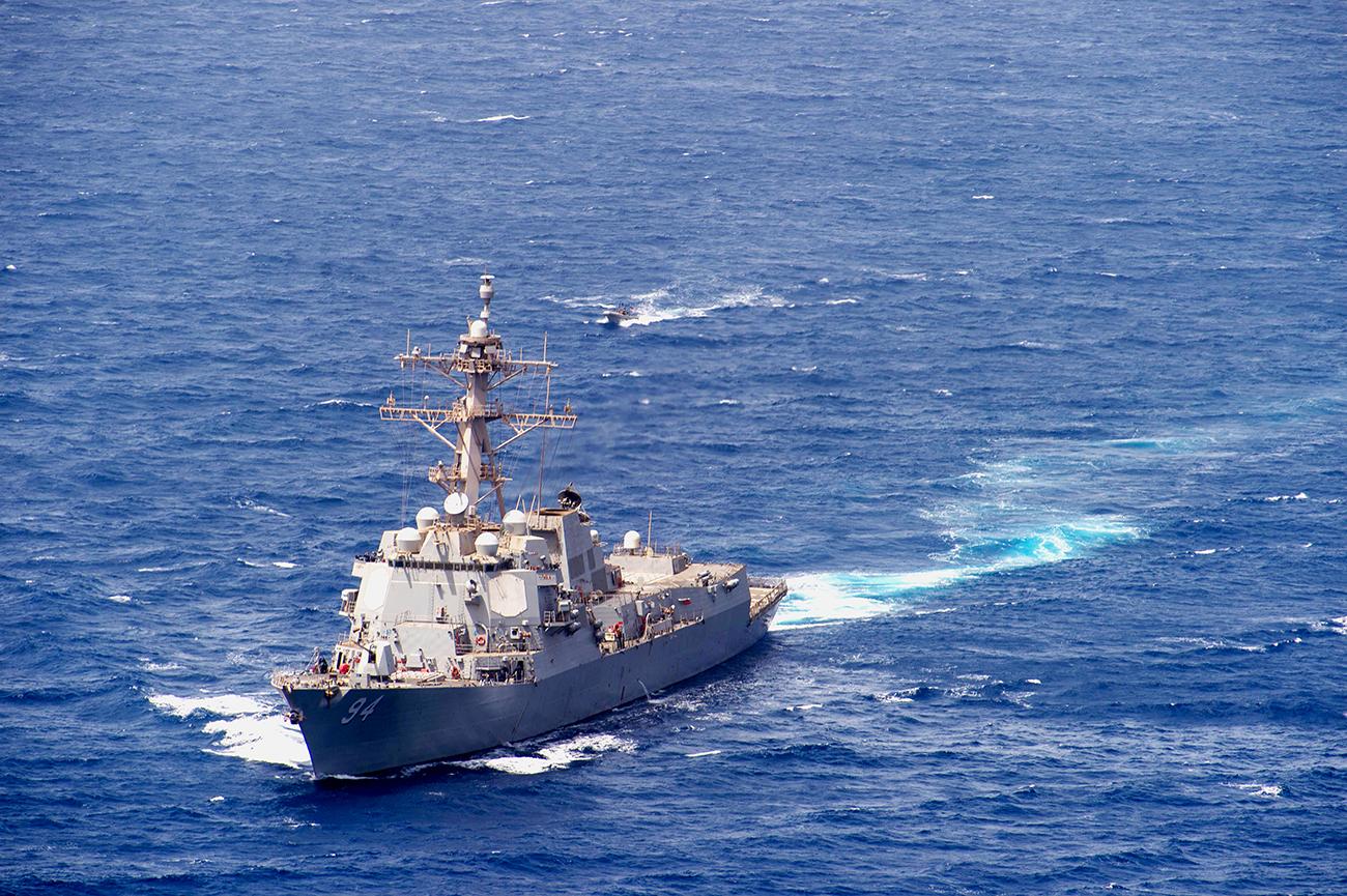 Marinha dos EUA realiza Operações de Liberdade de Navegação