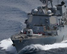 USS Pinckney Freedom of Navigation Operation Challenges Venezuela's Excessive Maritime Claim