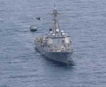USS Kidd and El Salvadoran Forces Unite for PASSEX