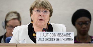 """""""No hay voluntad política"""": Maduro ignoró las recomendaciones del reporte Derechos Humanos 2019 de Bachelet"""