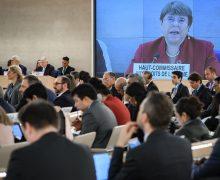 UN Human Rights Chief Calls for Venezuela Reforms