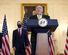 EE. UU. sanciona a Irán y al venezolano Maduro en pleno auge de cooperación