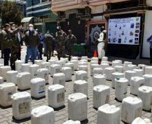 Bolívia apreende quase 453 toneladas de drogas nos últimos 11 meses