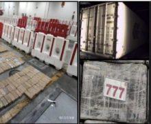 Ecuadorian Police Disrupts Shipment of More than 1 Ton of Cocaine
