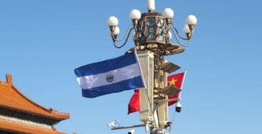 China and El Salvador: An Update